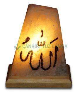 El İşlemeli Allah Lafızlı Düz Tuz Lambası
