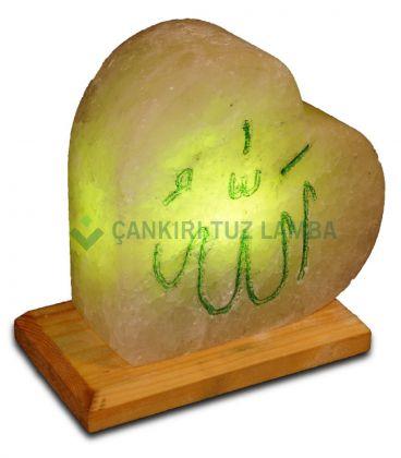 El İşlemeli Allah Lafızlı Kalp Yeşil Çizim