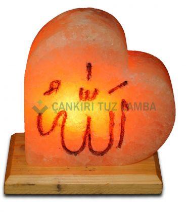 El İşlemeli Allah Lafızlı Kalp Tuz Lamba Kırmızı