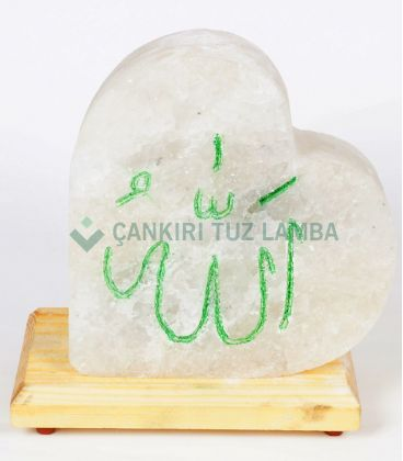 El İşlemeli Allah Lafızlı Kalp Yeşil Çizim Klasik