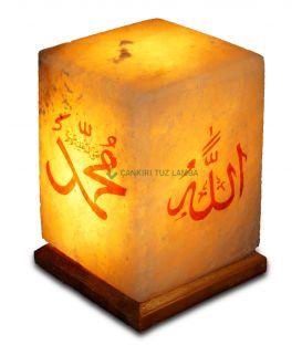 Allah Muhammed Lafızlı Tuz Lambası 4 Kg