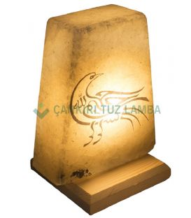 Yazılı Allah Kuş Desenli Tuz Lambası
