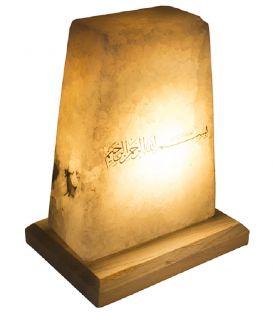 Besmele Yazılı Tuz Lambası